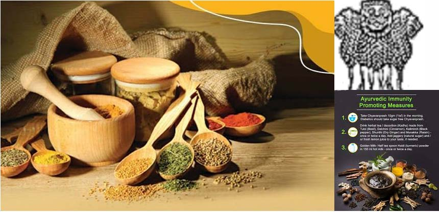 Ministry launches 'Ayush for Immunity' campaign