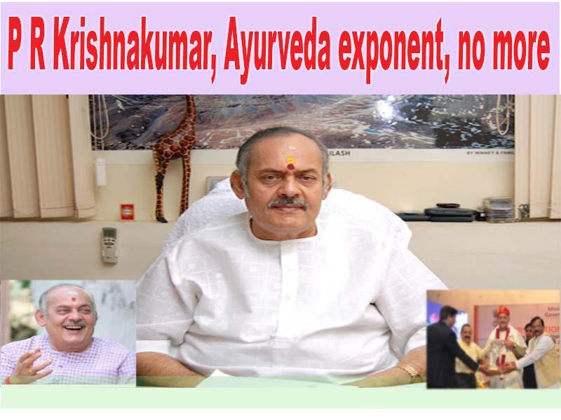 Ayurveda exponent P R Krishnakumar passes away