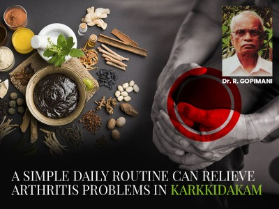 A SIMPLE DAILY ROUTINE CAN RELIEVE ARTHRITIS PROBLEMS IN KARKKIDAKAM